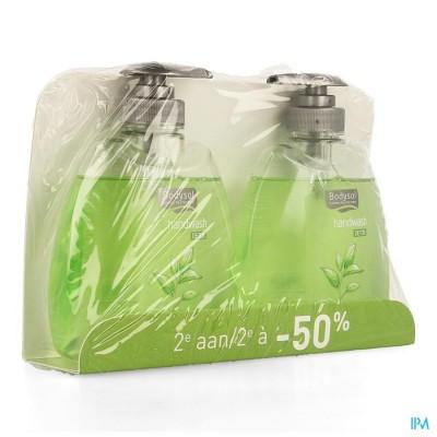 Bodysol Handwash Detox Promo 2x300ml 2eme -50%